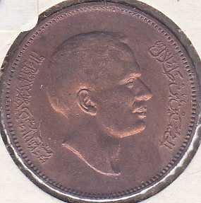 Jordan 5 Fils 1975