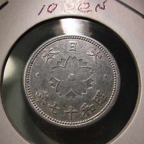1942 10 Sen Japan Showa    WM-0143