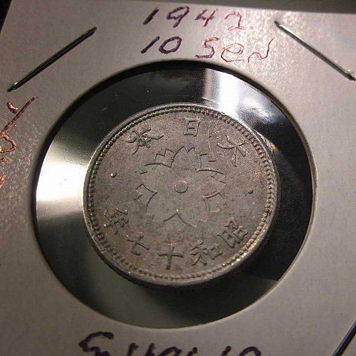 1942 10 Sen Japan Showa    WM-0146