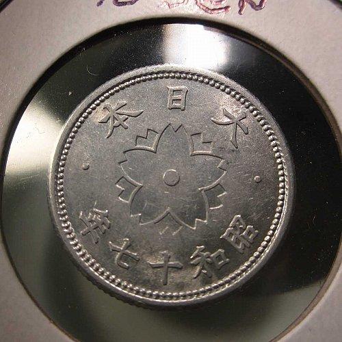 1942 10 Sen Japan Showa    WM-0147