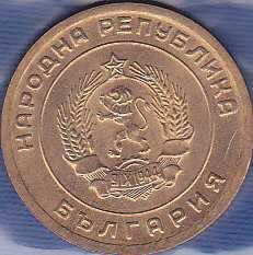 Bulgaria 3 Stotinki 1951