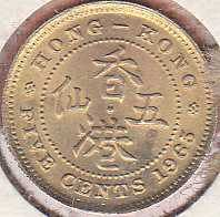 Hong Kong 5 Cents 1965