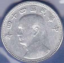 China / Republic 1 Chaio 1955