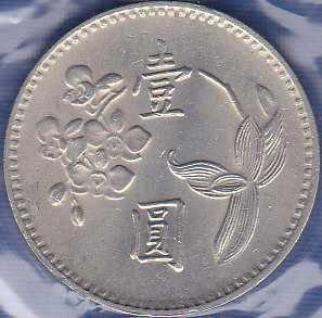 China / Tawian 1 Yuan (Yr 64) 1975