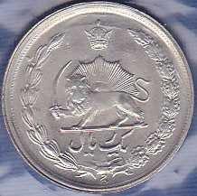 Iran 1 Rial 1977