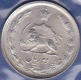Iran 2 Rials  1977