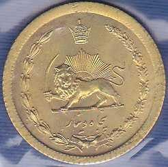 Iran 50 Dinars 1969