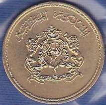 Morocco 5 Santimat 1974