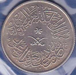 Saudi Arabia 1 Ghirsh 1958