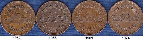 Japan 10 Yen (4) 1952, 1953, 1961, 1974