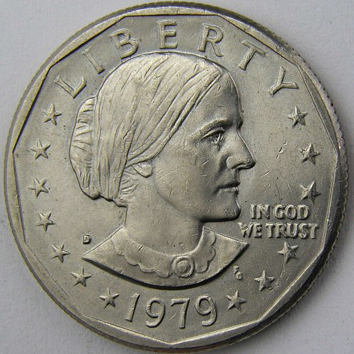 1979 D Susan B Anthony Dollar #3