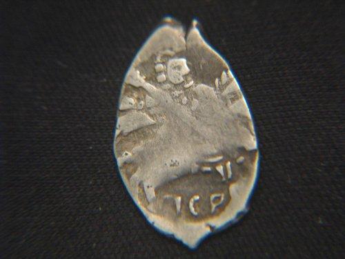 Russian Silver Kopeck