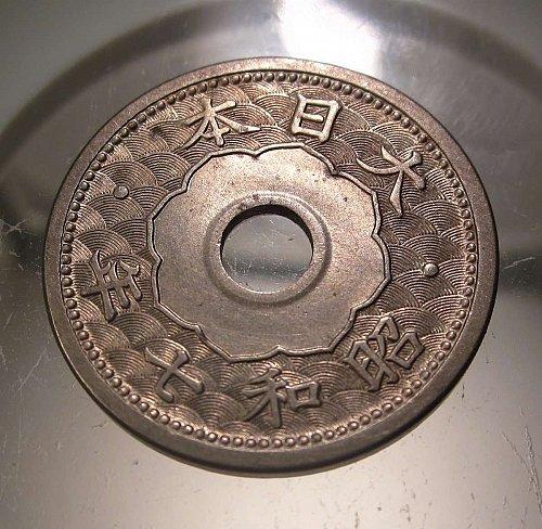 1932  5 Sen Japan Showa     WM-0172   Key Date Coin