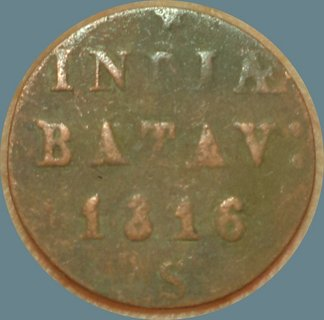 1816 SHIPWRECK COIN 5 1/32 GULDEN DUTCH EAST INDIA BATAV COIN