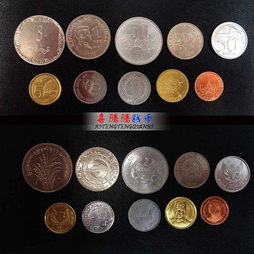 10 Coins Collection Set From 10 ASIAN Countries Good Product Phase 100% Genuine