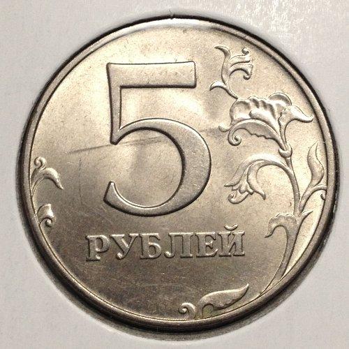 1997 Russia 5 Rubels - UNC - 5 Rubel