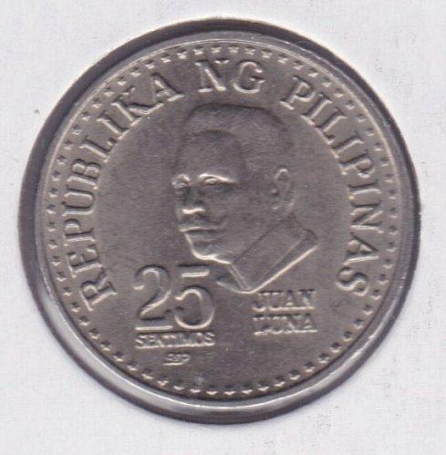 1982 Phillipines 25 Sentimos Coin 25 Cents - Ang Bagong Lipunan