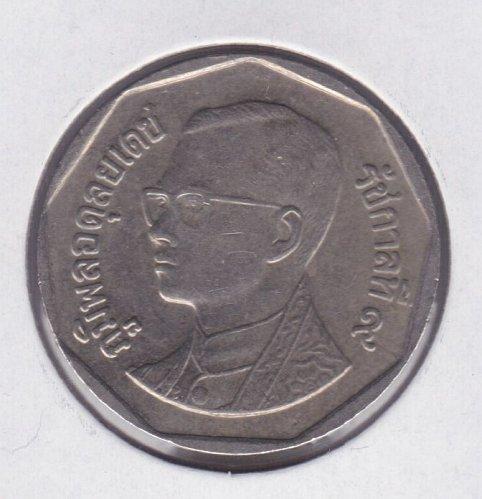 2008 Thailand 5 Baht Coin