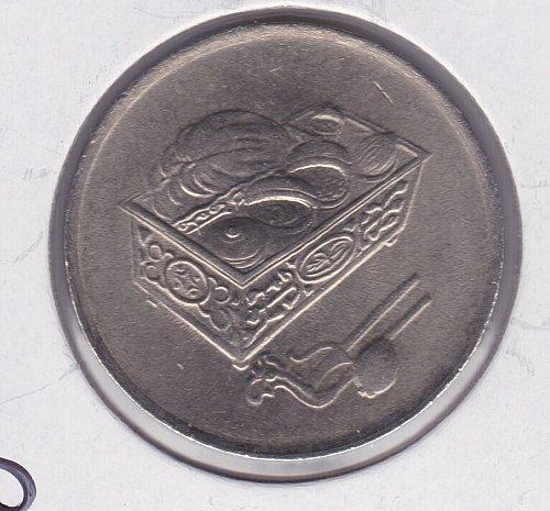 2002 Malaysia 20 Sen