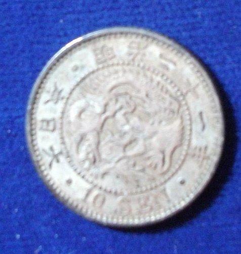 1888 Japan 10 Sen XF
