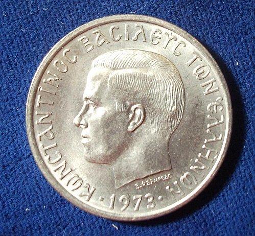 1973 Greece 5 Drachmai BU