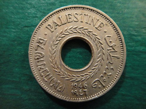 PALESTINE 5 Mils 1946 Almost Uncirculated-53 KM#3 Nice Steel Gray Nickel Color!
