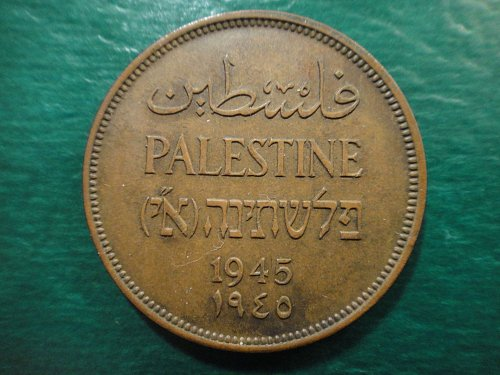 PALESTINE 2 Mils 1945 Extra Fine-45 KM#2 Nice Light Milk Chocolate Large Copper!