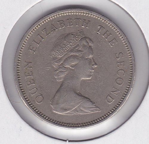 1979 Hong Kong 1 Dollar - One Dollar