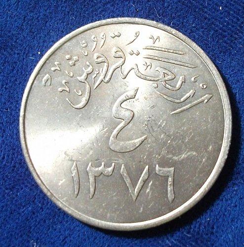 1956 (AH1376) Saudi Arabia 4 Ghirsh  UNC