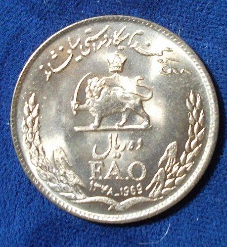 1969 Iran 10 Rials BU