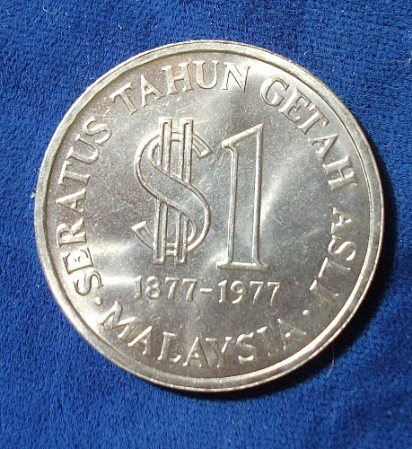 1977 Malaysia Ringgit BU
