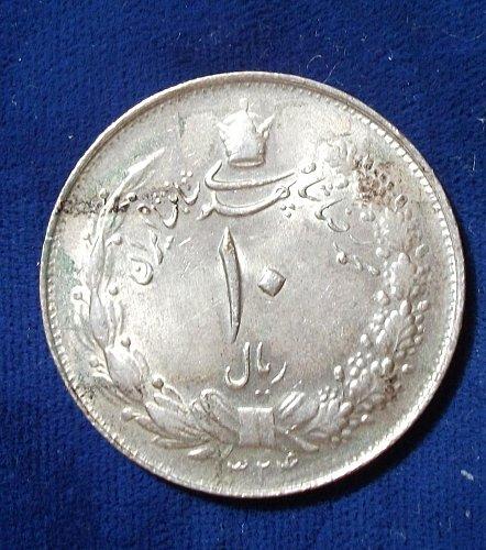 SH1323 (1944) Iran 10 Rials XF