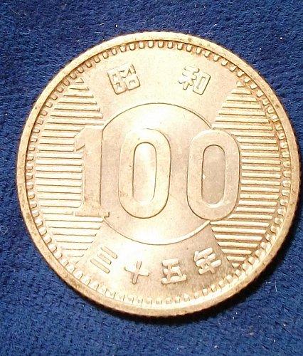 Year 35(1960) Japan 100 Yen BU