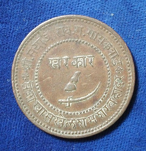 VS1948 (1891) India Princely States/Baroda 2 Paisa VF