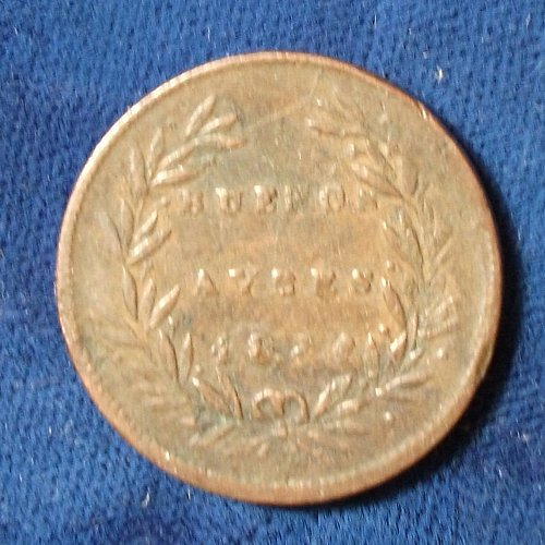 1831 Argentina/Buenos Aires 5/10 Real FINE