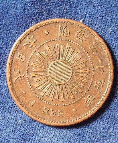 Year 35(1902) Japan Sen VF