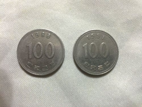 South Korean coins