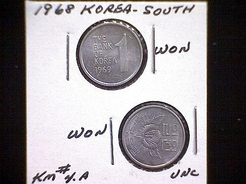 """1968 KOREA-SOUTH ONE WON """"2 COIN SET"""""""