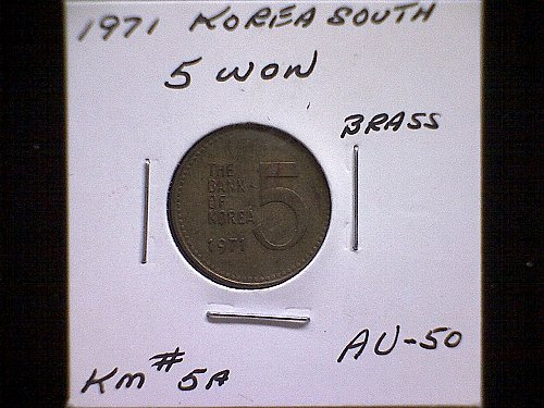 1971 KOREA-SOUTH FIVE WON