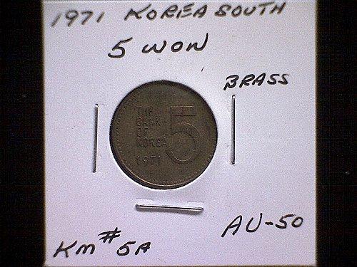 1971 KOREA-SOUTH FIVE WON