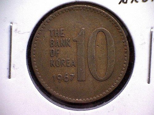 1967 KOREA-SOUTH TEN WON