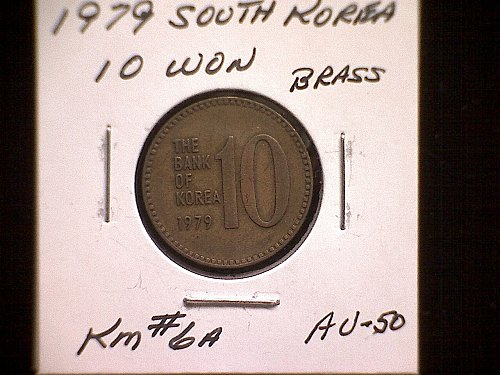 1979 KOREA-SOUTH TEN WON
