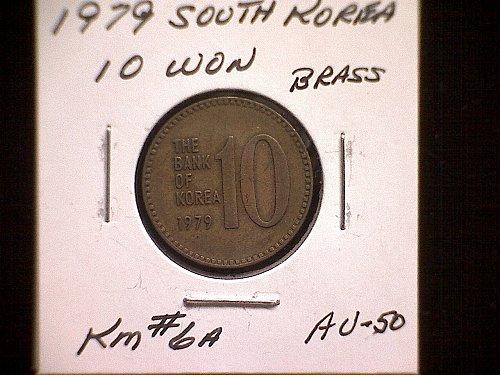 1979 KOREA-SOUTH TEN WON