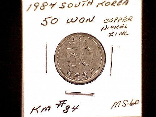 1984 KOREA-SOUTH FIFTY WON