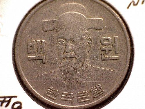 1974 KOREA-SOUTH  ONE HUNDRED WON