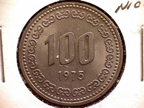 1975 KOREA-SOUTH  ONE HUNDRED WON