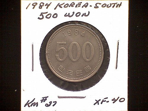 1984 KOREA-SOUTH  FIVE HUNDRED WON