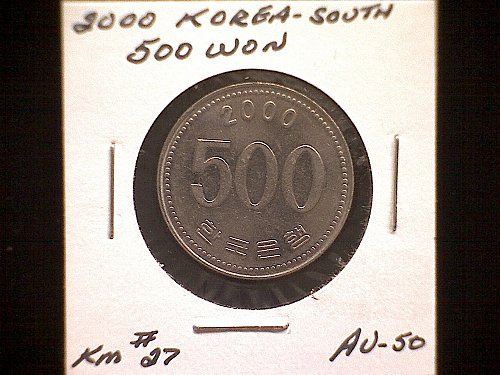 2000 KOREA-SOUTH FIVE HUNDRED WON