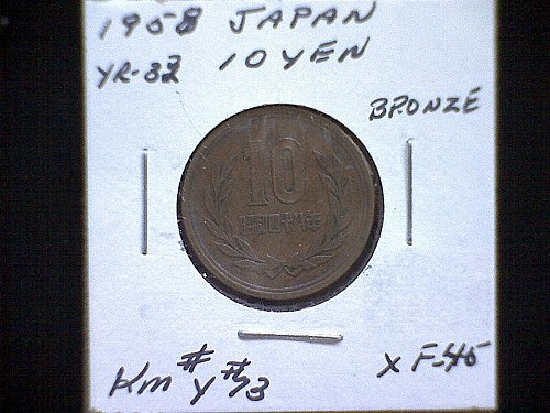 1958 JAPAN TEN YEN  BRONZE