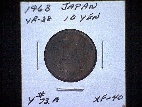 1963 JAPAN TEN YEN  BRONZE